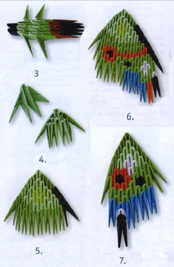 Модульное оригами бабочка схема сборки фото 637