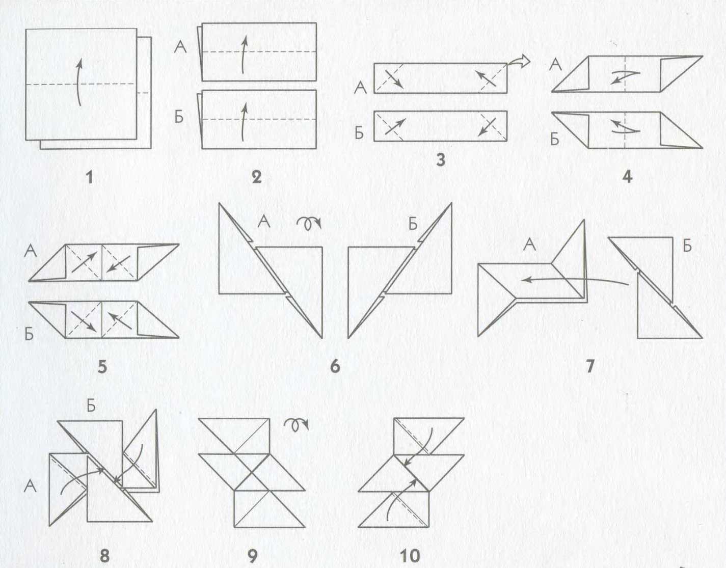 Как сделать из 1 бумаги сюрикен из 13