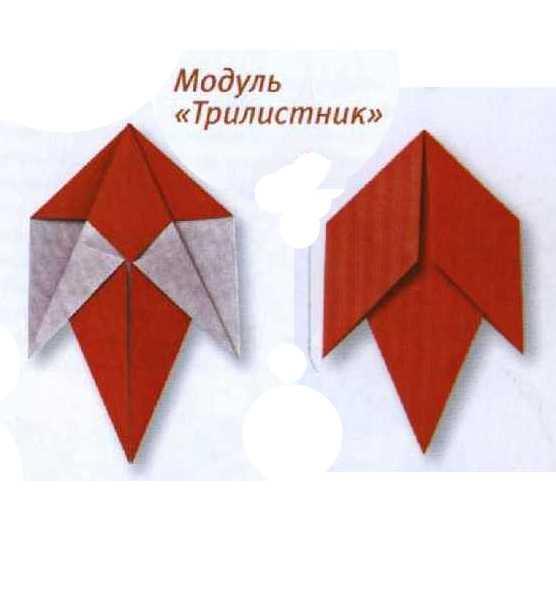 Цветы японское модульное оригами