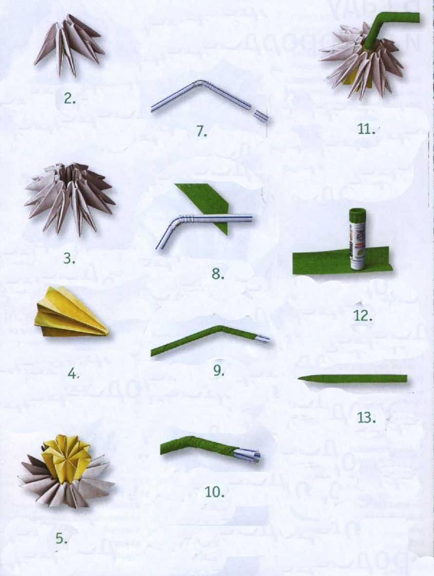 Схемы цветка из модулей