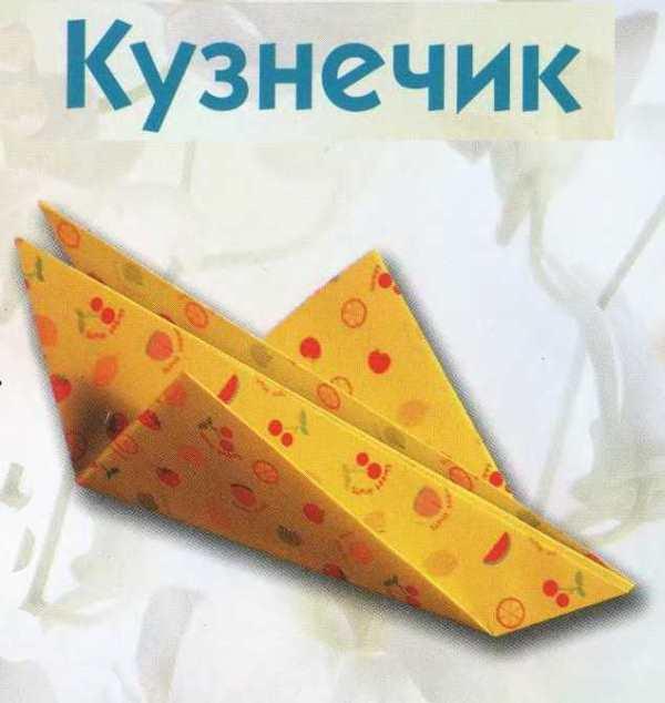 Кузнечик оригами