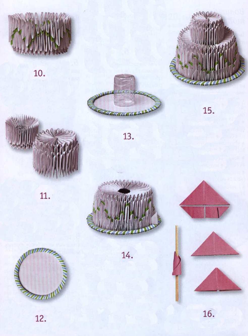 оригами треугольный модуль схема торта