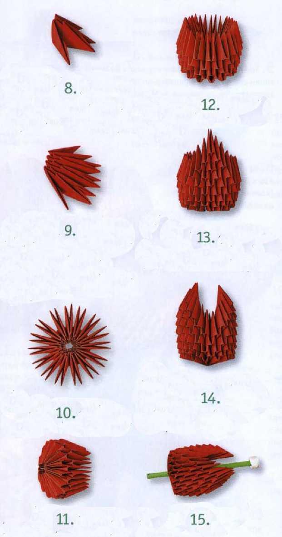 Схемы цветы из модулей