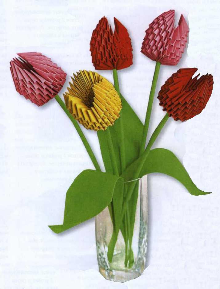 """Модульное оригами: """"Тюльпаны"""""""