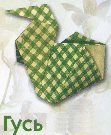 Гусь оригами