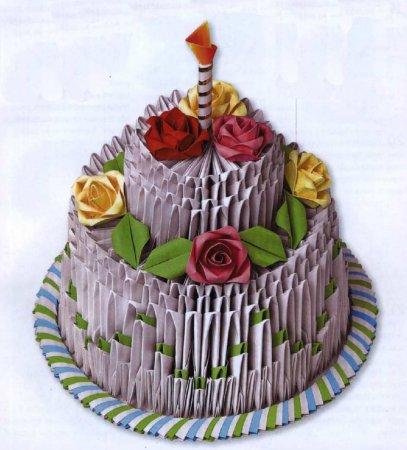 Волшебный торт  модульное оригами