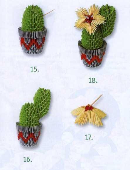 Модульное оригами схемы кактус с жёлтыми цветами