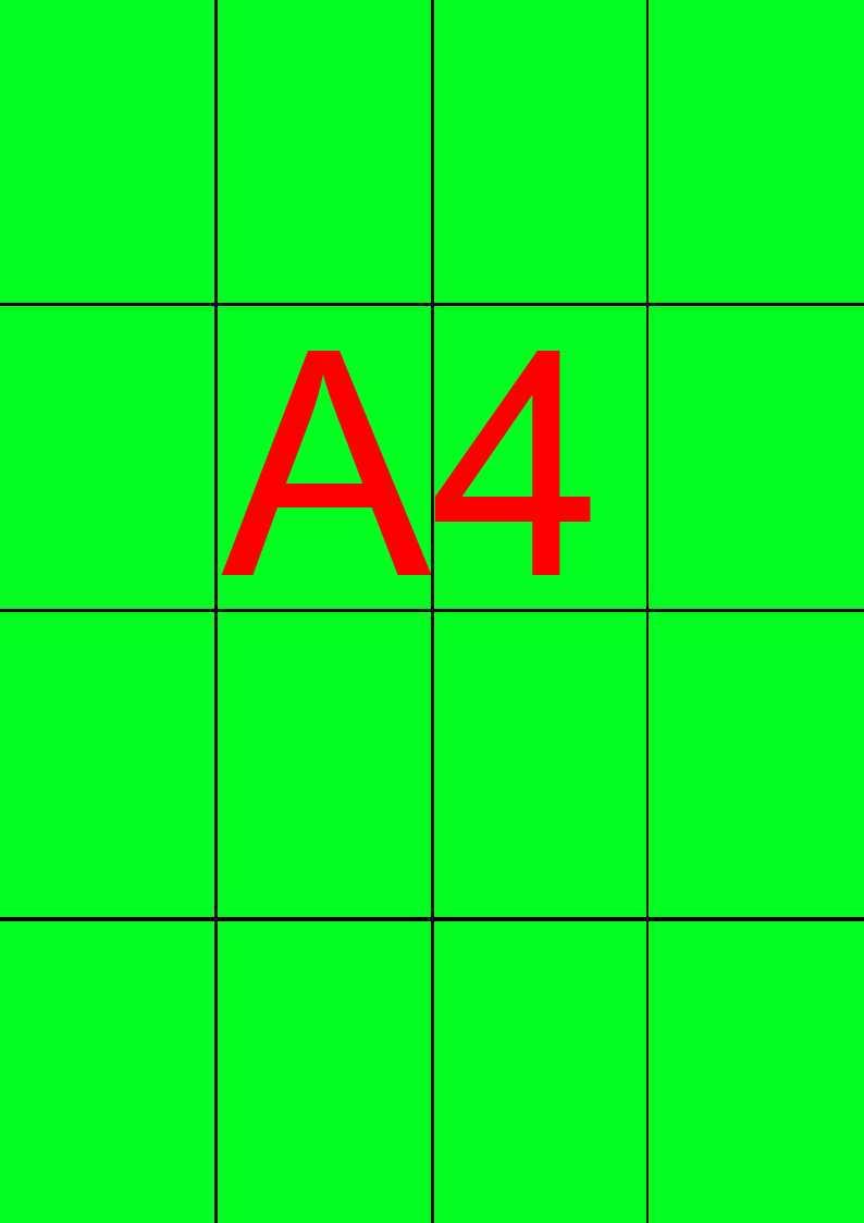 Размер картинки на а4
