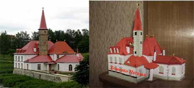 Модульное оригами схема сборки замка фото 638