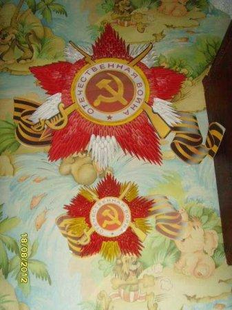 Работы Натальи Ляшенко