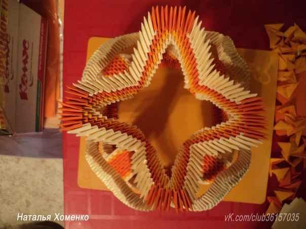 Храм модуля для оригами