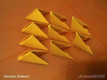 Модульное оригами ваза состоит из треугольных модулей размером...  Схема основы с большими и маленькими столбиками.