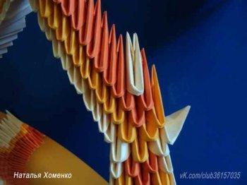 Маленькие оригами модулей схема фото 690