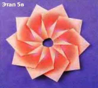 Мак оригами