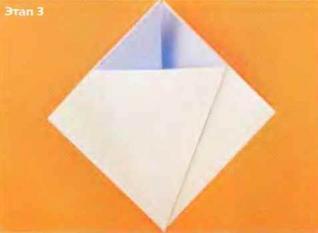 Базовые формы для складывания цветов оригами
