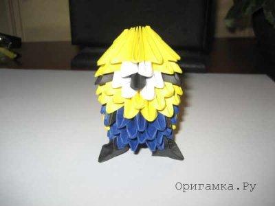 Модульное оригами «Миньон»