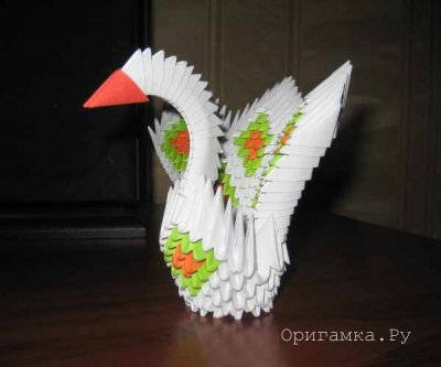 Модульное оригами лебедь «