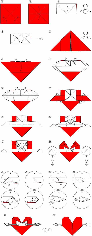 Модульного оригами схема сердца фото 81
