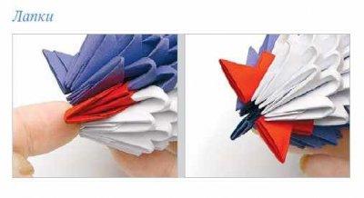 Пингвин оригами