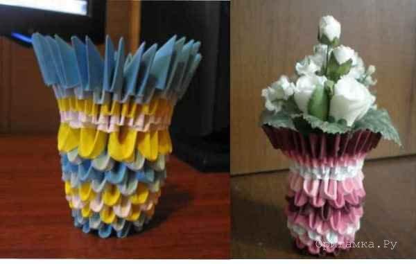 Вазы из оригами своими руками