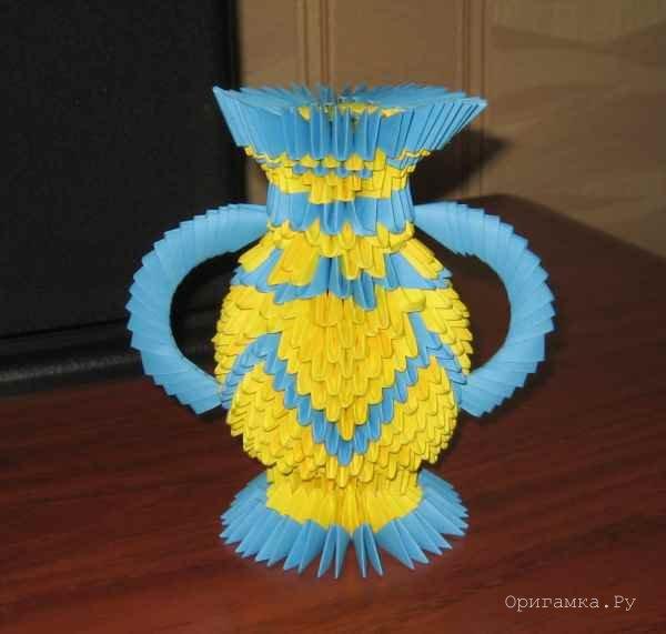 Модульное оригами «Ваза с