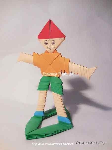 Модульное оригами для детей «