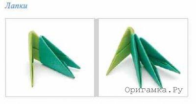 Модульное оригами ящерица