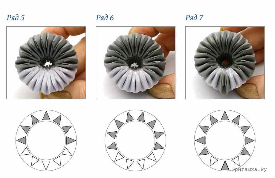 Модульное оригами «Мышка»