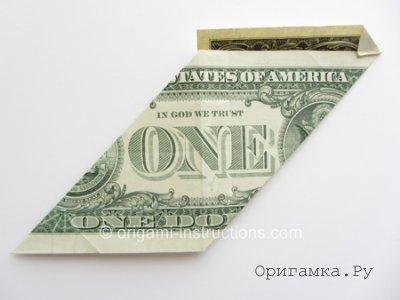 Бабочка из доллара
