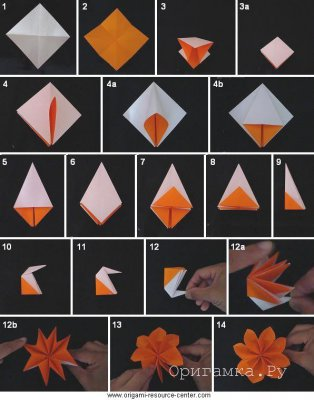 Как создать цветок оригами из цветной бумаги
