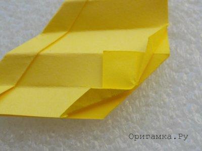 Лист оригами